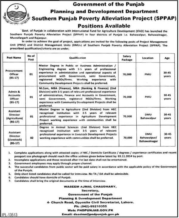 Government Jobs 2014 e1414036616737 Jobs in Land Records Management & Information Systems