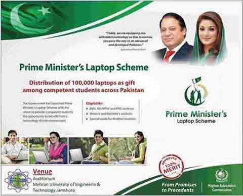 Mehran-University-Laptop-distribution
