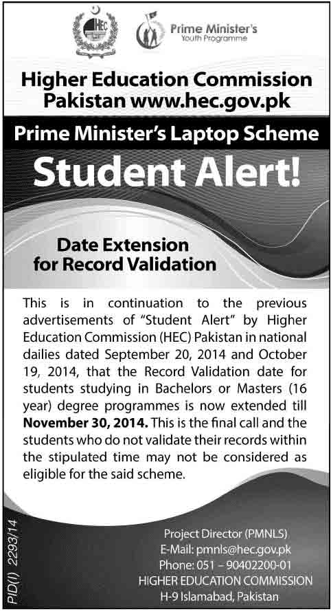 PM Laptop Scheme HEC Attention Students of BS MSc, MBA