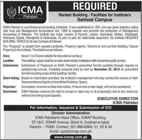 ICMA-Pakistan-Sahiwal-Campus