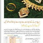 JS Bank Loan Scheme 150x150 Summit Bank Offer Gold Loan Scheme 2014
