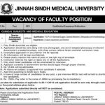 Director Professional Development Centre Job in JSMU