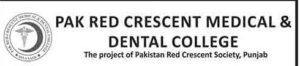 Pakistan Red Crescent Medical College Lahore Admission 2017 MBBS Last Date