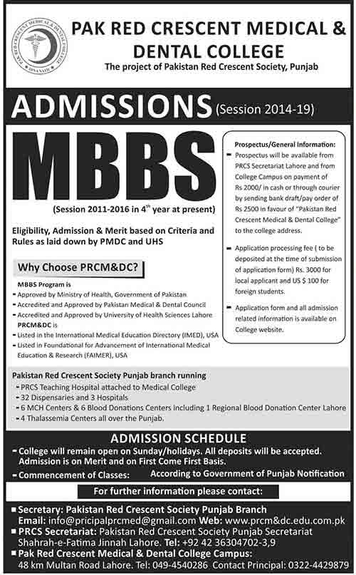 MBBS Admissions in Pak Red Crescent Lahore Abbottabad International Medical College Admissions 2015