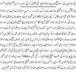 Maulana Jamshaid Ali KHan 150x150 Institute Of Chartered Accountants Of Pakistan Public Notice