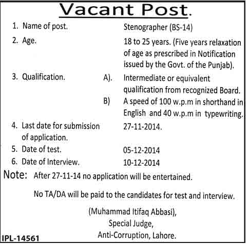 anti corruption jobs 2014 Jobs in Anti Terrorism Force Department Punjab Pakistan
