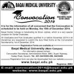baqai medical university convocation e1415649817639 150x150 International Islamic University Islamabad 9th Convocation 2013