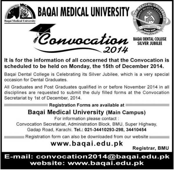 Baqai Medical University Convocation Ceremony 2015-16