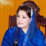 maryam Nawaz PM Loan Scheme 150x150 Youth Loan Scheme on Merit Maryam Nawaz