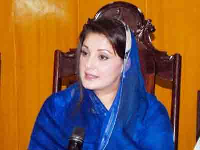 maryam-Nawaz-PM-Loan-Scheme