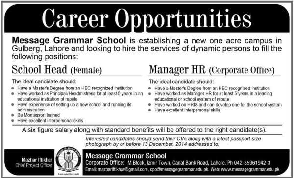 message-grammar-school-jobs-2014