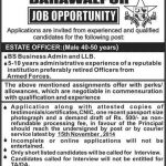 Sadiq Public School Bahawalpur Job Opportunities