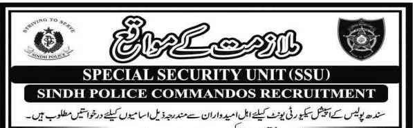 Sindh Police Jobs for Commandos 2019 Special Security Unit