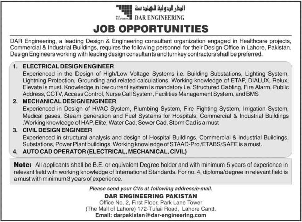 Dar-Engineering-Jobs-in-Lah