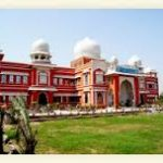 M.Phil Admissions in GC Mandi Bahauddin University