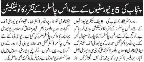 Punjab Univesity Vice Admission Prospectus of University of Karachi 2015