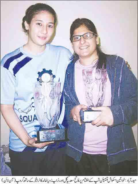 National Women's Squash championship Wins by Sadia Gul