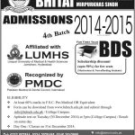 bhitai admission e1419931022503 150x150 Sukkur Institute of Business Administration Admissions 2013