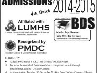 BHITAI Medical College Mirpurkhas Admissions 2017