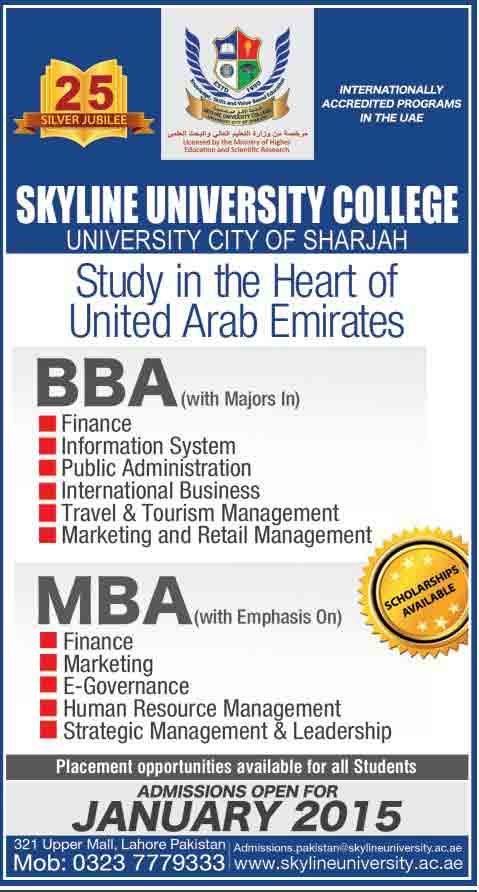 skyline-univesity-admission