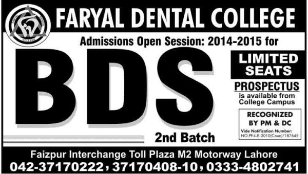 BDS-Admission-in-Faryal-college