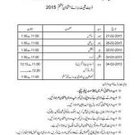 Data Sheet Class 8 150x150 Bise Lahore Board 9th & 10th Class Date Sheet 2016