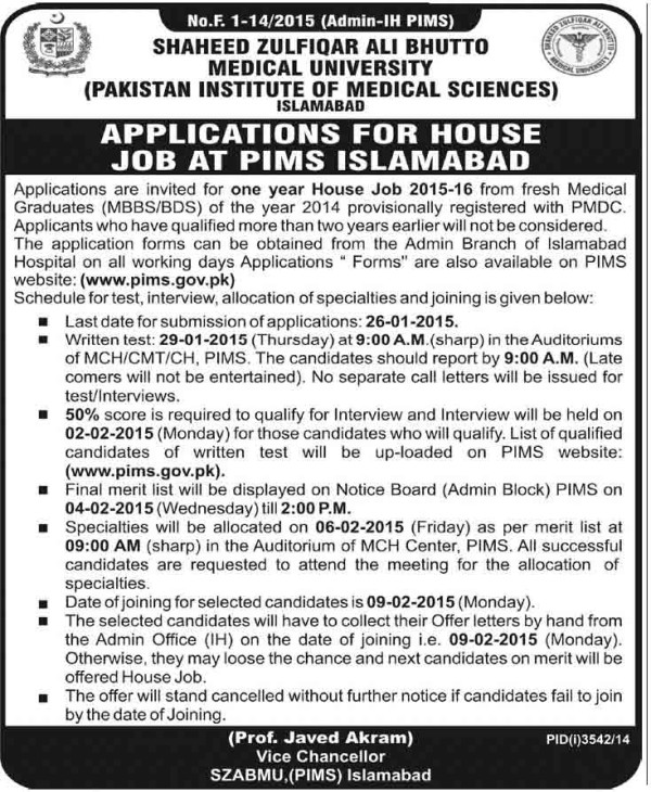 PIMS Jobs e1421484443126 Pakistan Institute Of Medical Sciences Islamabad Jobs
