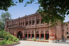 Queen Mary College Lahore 1st, 2nd, 3rd Merit List 2017