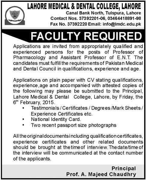 lmdc-jobs-in-lahore