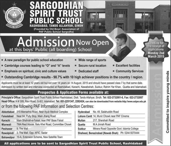 SST-Admissions-in-Rashidabad-Tandoo-allahyar