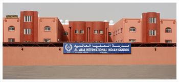 al_alia school