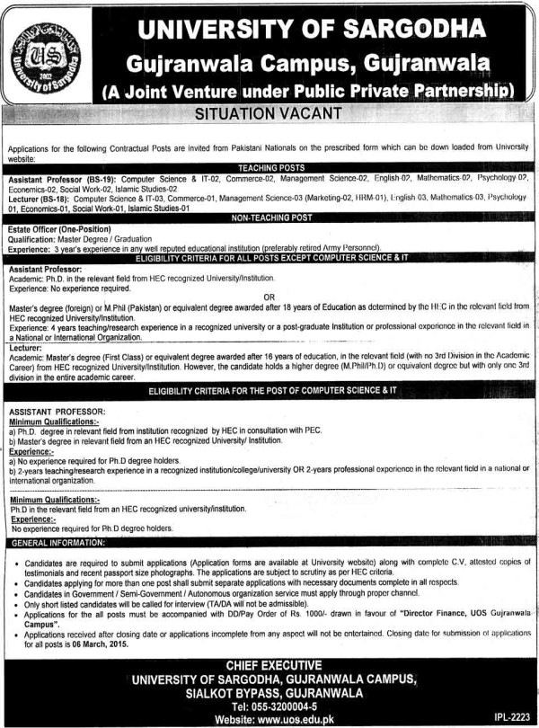 uos-jobs-in-gujranwala