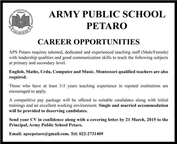 Army Public School Jobs 2015 Army Public School & College Hyderabad Cantt Jobs for Teachers