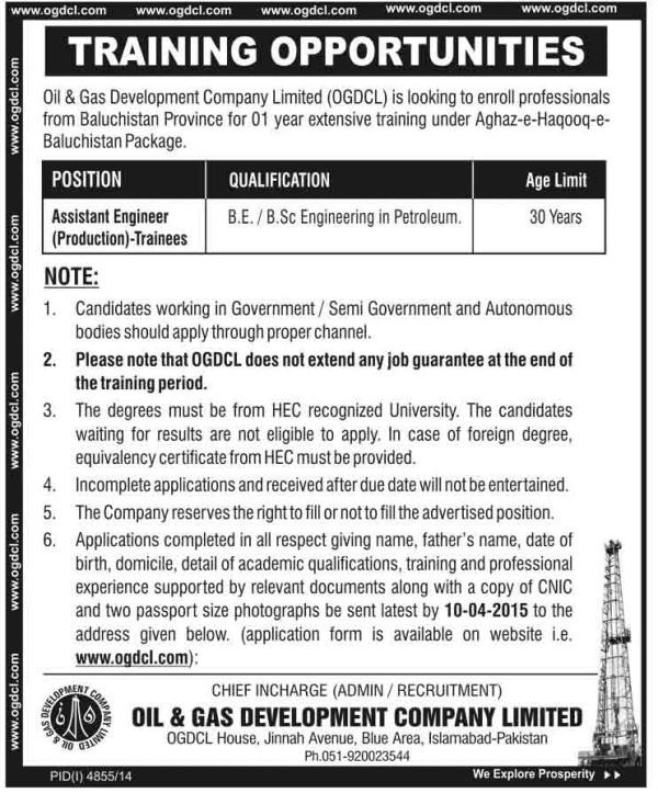 oil-gass-jobs-in-pakistan
