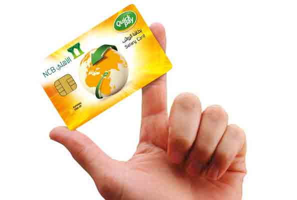 NCB-Quick-Pay-Card