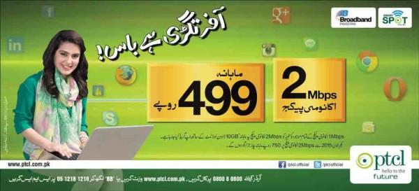 PTCL-net-offer