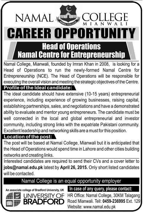 namal-college-jobs
