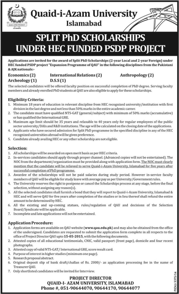 qauid-i-azam-university-scholarship