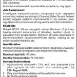 Federal Tax Ombudsman Secretariat Jobs 150x150 University of Sargodha Women Campus Faisalabad Jobs 2015