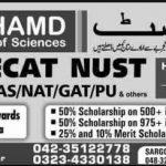 Al hamd Institute ECAT, MCAT, Entry Test Preparation