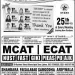Stars Academy MCAT, ECAT Entry Test Preparation