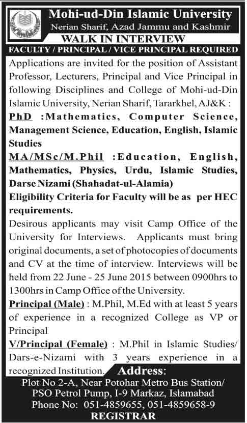 Professor-Jobs-in-ajk