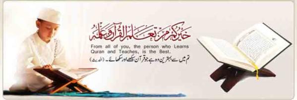 Tanzeem Ul Madaris Ahle Sunnat Pakistan Result 2016