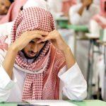 Saudi Arabia offers 1000 railway scholarships