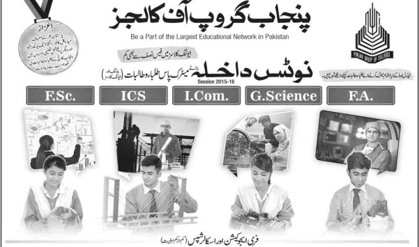 Punjab-group-of-colleges-admission