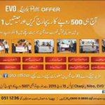 PTCL Evo Luck Patti Offer