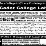 Cadet college Lahore Admission 2016 Form Date Fee Structure