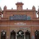 Islamia college admission 150x150 Basant in Lahore, Faisalabad, Islamabad 2016 Pakistan