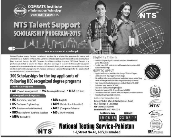 NTS-scholarships-comsats-islamabad