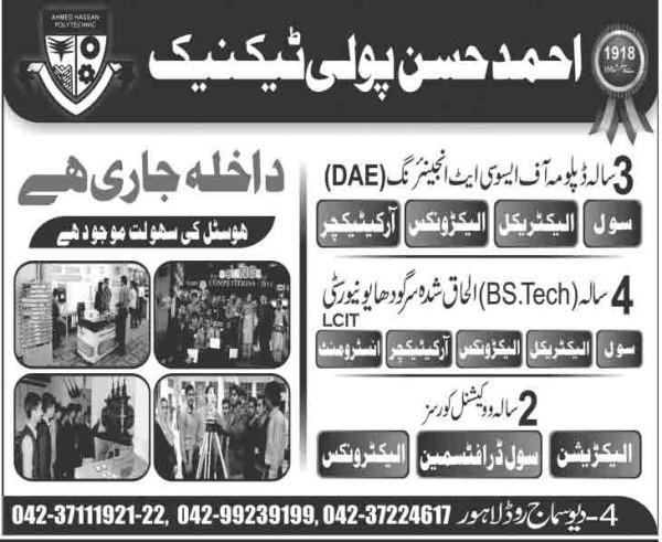 Ahmad Hassan Polytechnic Institute Lahore Admissions 2015
